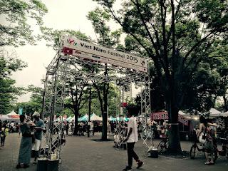 Entrance of Vietnam Festival 2015, Tokyo.