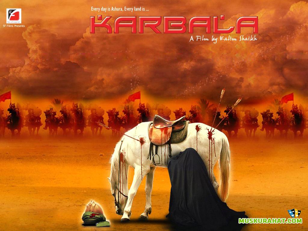 Ya Hussain Karbala LABAIK YA HUSSAIN (A.S...