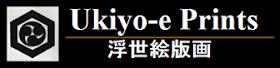 Sitios de Arte Ukiyo-e: