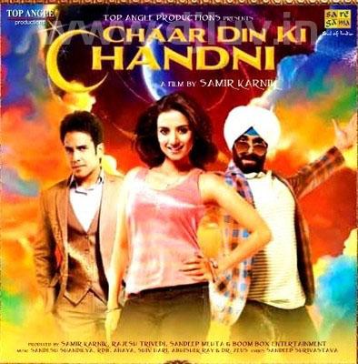Search chand ke paar chalo film in hindi - GenYoutube