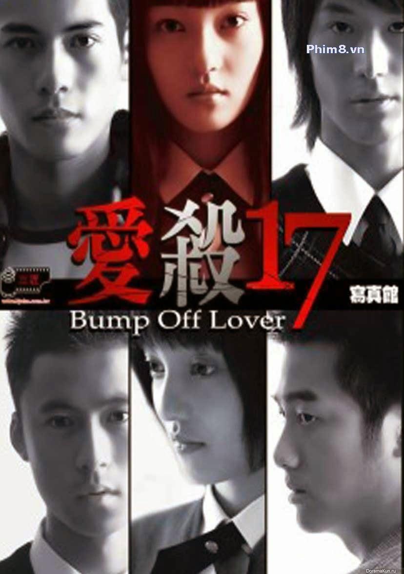 Xem Phim Án Tình Tuổi 17 - An Tinh Tuoi 17 Đài Loan