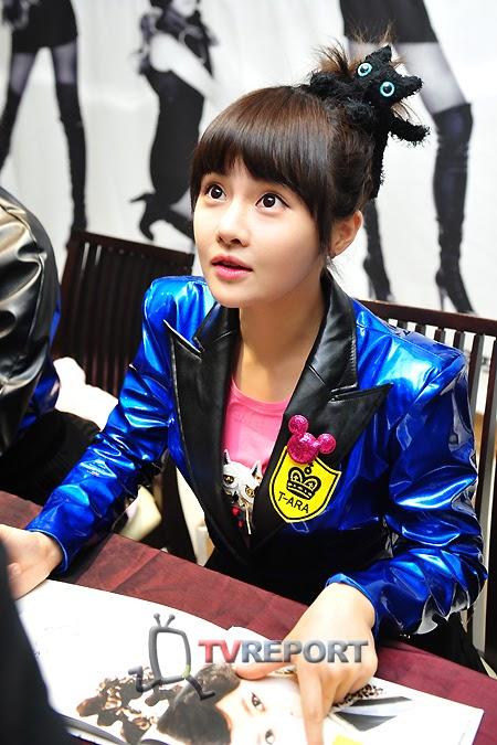 Foto dan Profil Jeon Boram, Personil T-Ara