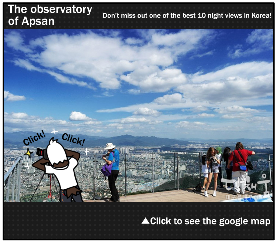 The observatory of Apsan: Don't miss out one of the best 10 night views in Korea!