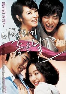 220px Agoodayforanaffair 10 Film Korea yang Memiliki Adegan Seks Paling Hot
