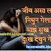 sad heart broken breakup marathi kavita sms message status
