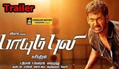 Paayum Puli – Official Trailer