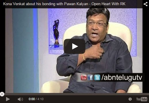 Kona Venkat about his bonding with Pawan Kalyan