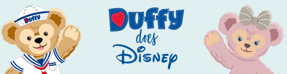 Duffy Does Disney