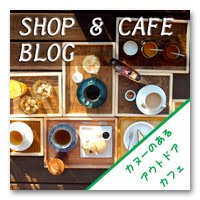 CAFE CANOA
