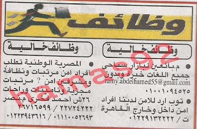 """����� ����� ������� ������ 22 style= ط§ظ""""ط§ط®ط¨ط§ط±.jpg"""