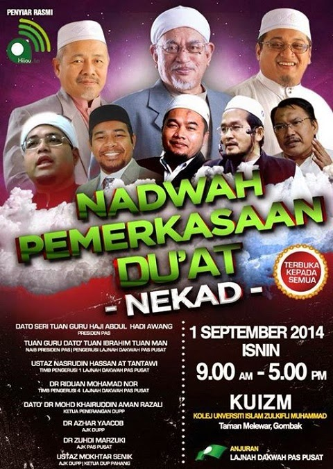 PAS MUST B OPTIMISTIC 2 RULE PUTRAJAYA WITH PAKATAN ! BY HIS GRACE! ALLA HU AKBAR!