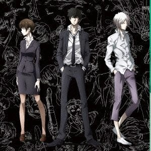 Psycho Pass Products From Amazon Japan.