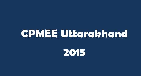 CPMEE Uttarakhand 2015 Logo