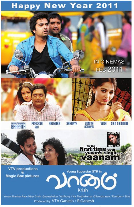 Vaanam 2011 Hindi Dubbed Dual Audio DVDRip