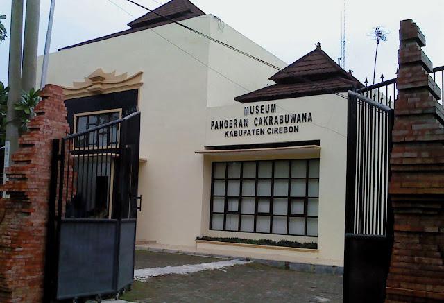 TEMPAT ALAMAT WISATA MUSEUM PANGERAN CAKRABUWANA KABUPATEN CIREBON