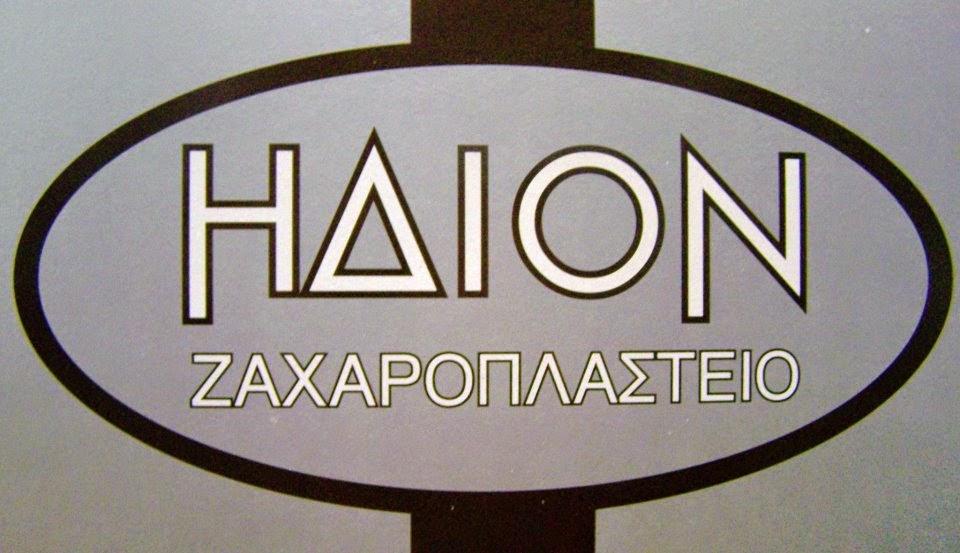ΖΑΧΑΡΟΠΛΑΣΤΕΙΟ ΗΔΙΟΝ