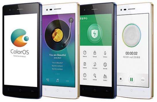 Harga HP Oppo A31 terbaru 2015