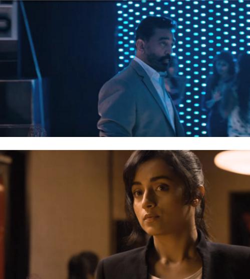 Cheekati Raajyam Full Tamil Movie Download