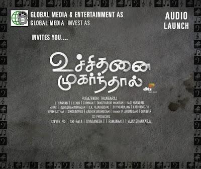 Uchithanai Muharnthaal  (2011) mp3 Songs (Uchithanai Mukarnthaal )