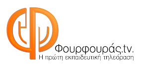 Το πρώτο μας λογότυπο!!!