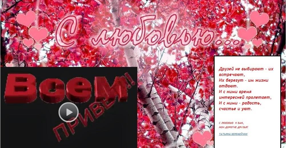 http://videoemail.iwowwe.com/VMail.aspx?T=E&L=10644067&D=D674FF91-037C-455F-9E5A-E914F21EBA76