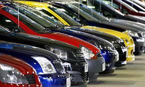 Χορήγηση Αδειών Κυκλοφορίας Οχημάτων