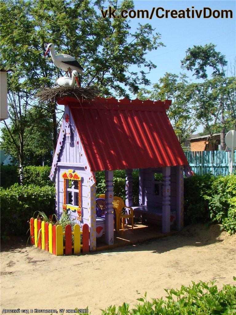 Домики в детском саду своими руками