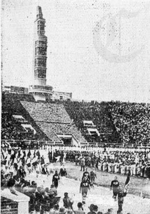 Edwin pajuelo y su f tbol con historia for Puerta 27 estadio nacional