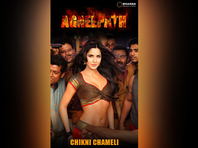 Katrina Kaif Chikni Chameli Item Song First Look From Agneepath
