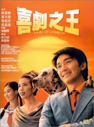 [ Movies ] >King of Comedy 喜剧之王 (1999) Cantonese Full Movie - Tinfy Movie - [ 1 part(s) ]