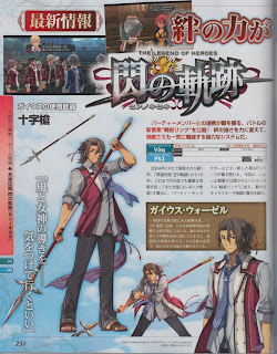 the legend of heroes sen no kiseki scan 1 The Legend of Heroes: Sen no Kiseki (PS3/PSV)   Dengeki PlayStation Magazine Scans