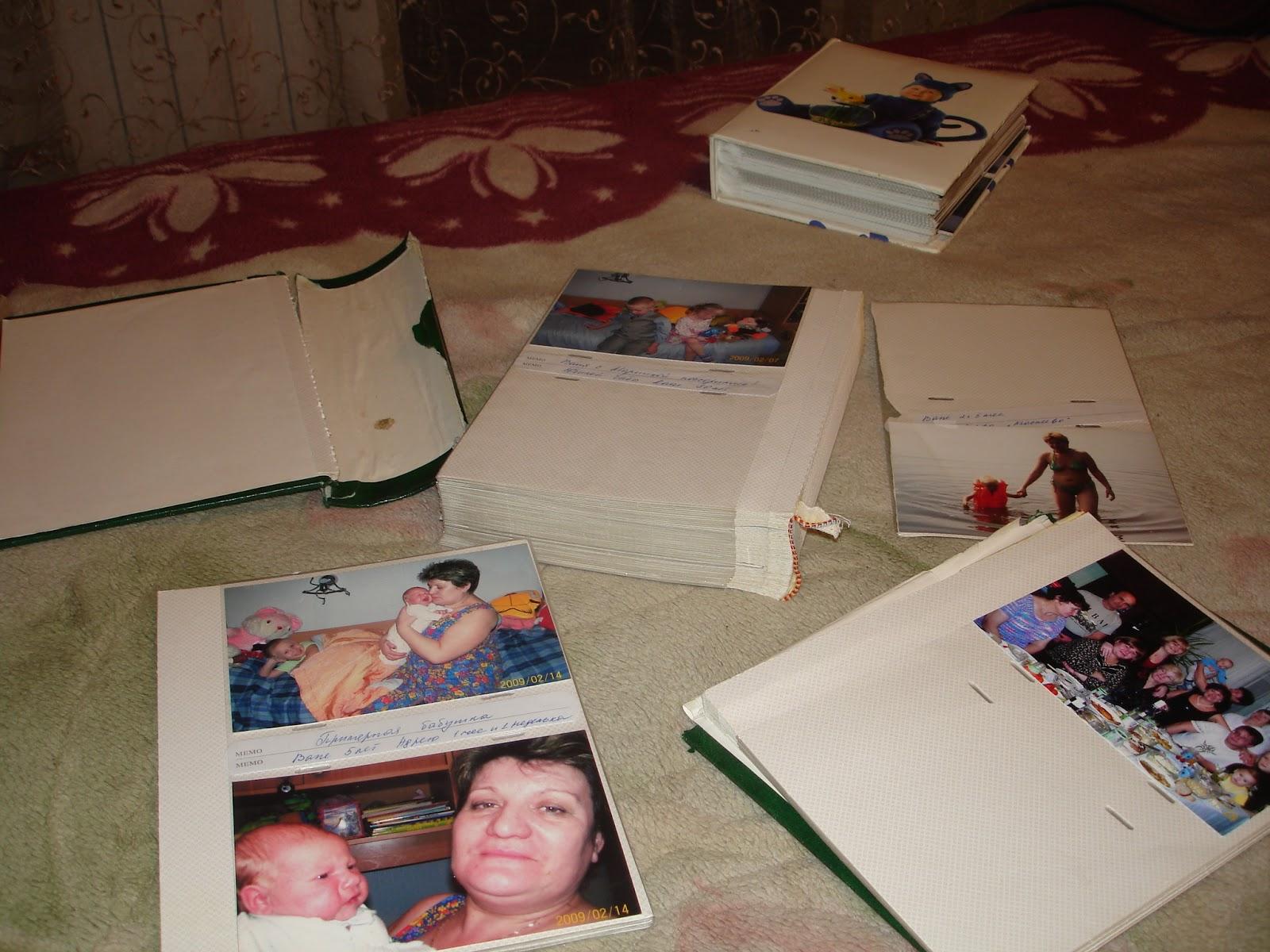 Виды фотоальбомов своими руками 140