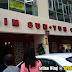 Chi Hao Dian Dim Sum Yum Cha @ Kuchai Avenue, Jalan Kuchai Lama