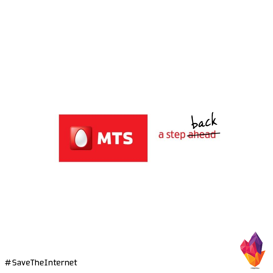 MTS net neutrality