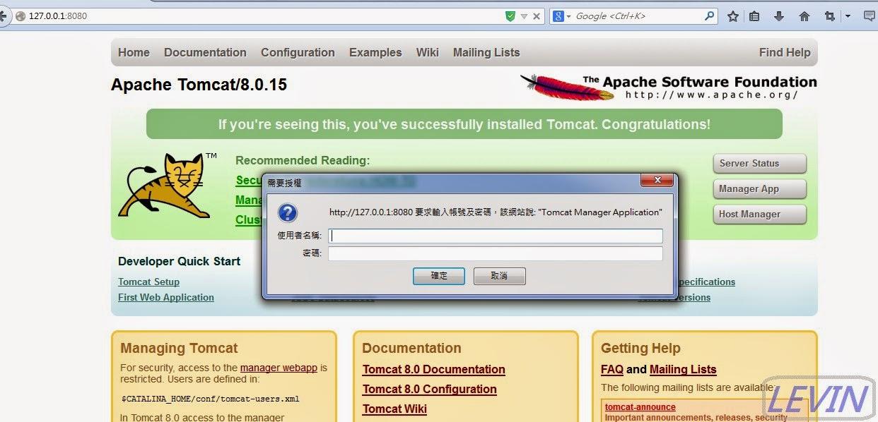 SAP Web IDE for SAP HANA SPS 12 Patch 1 Tips and Tricks