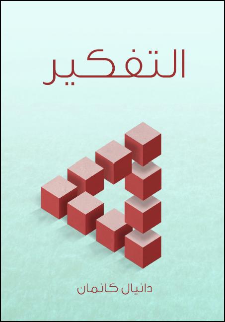 كتاب,بوابة 2013 2014-05-12_094906.pn
