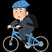 自転車通勤のイラスト(男性)
