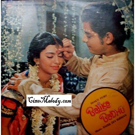 Balika Badhu  1976