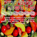 FRUITS RIDDIM CD (2014)