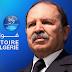 عبد العزيز بوتفليقة يفوز بنسبة 81,53 % في الانتخابات الرئاسية الجزائرية