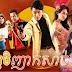 Movies - Samoraphum Nheak Sach [46 End]   - Thai lakorn dubbed Khmer vidzeo4khmer - khmerkomsan - Movies, Thai - Khmer