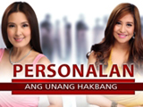 Personalan is a Philippine reality tabloid talk show aired on GMA News TV and hosted by Jolina Magdangal and Jean Garcia and it airs every Monday to Friday at 7:00pm. […]