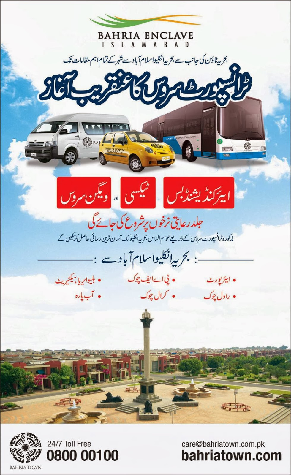 Bahria Town Transport Service