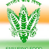 Food Corporation of India MT 2015 Recruitment - Apply Online