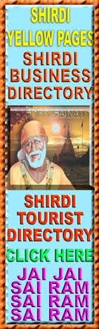SHIRDI BUSINESS PAGES