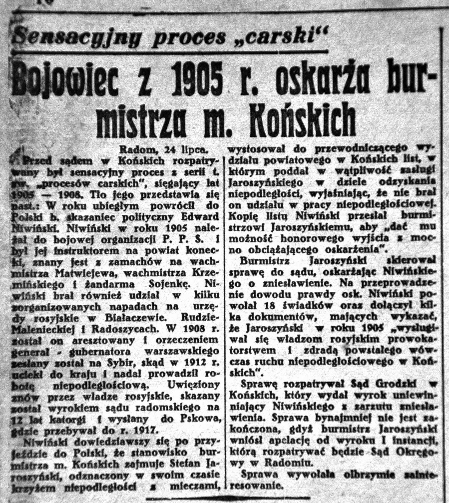 Artykuł w Kurierze Porannym, Warszawa 25.07.1937, nr 204. Gazeta w zbiorach KW.