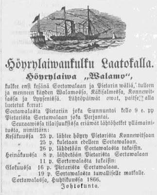 Расписание парохода Walamo. кораблекрушение на Ладоге