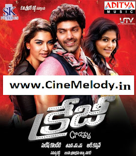 Crazy Telugu Mp3 Songs Free  Download -2013