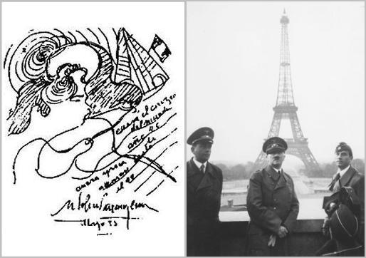 Parravicini et ses psychographies prophétiques Parravicini%252C+20+%2528psychographie+Paris%2529