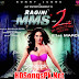 Ragini MMS 2 Hindi Full Movie Download
